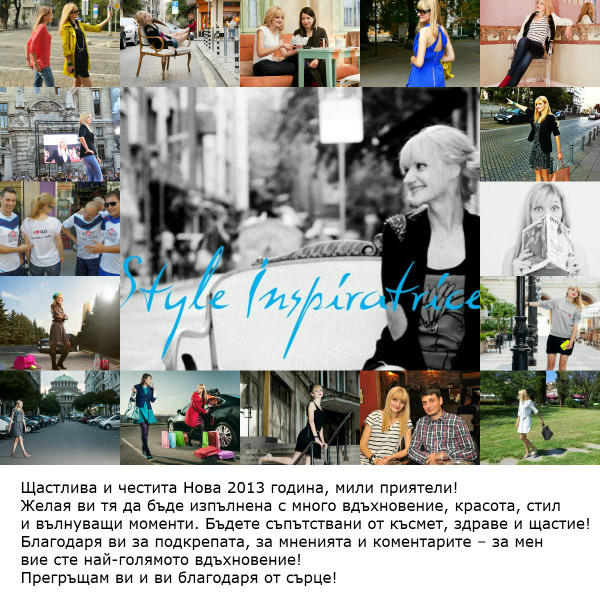 New Year_2013_Style inspiratrice_BG-HNY