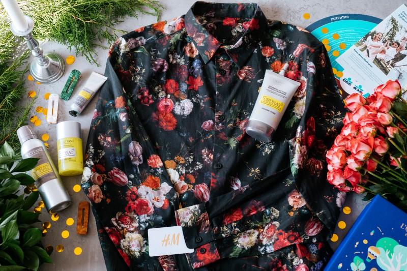 Пазаруване на подаръци за мъже