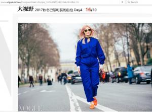 Vogue CN SI