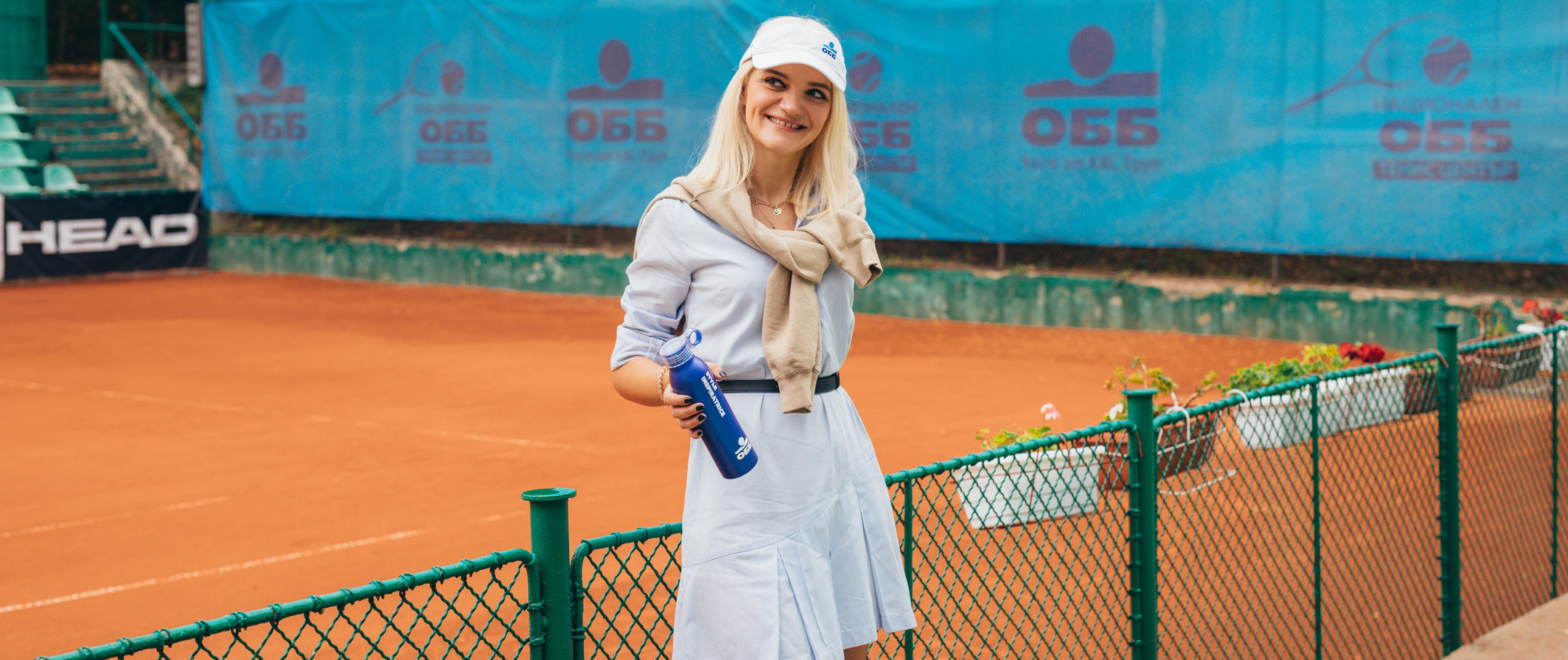 ОББ тенис турнир стайлинг